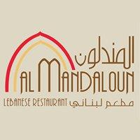 Al Mandaloun DIFC