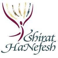 Shirat HaNefesh