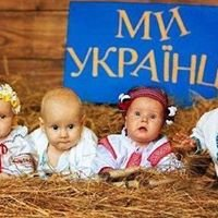 KOLO Ukrainian Playgroup & School in Melbourne