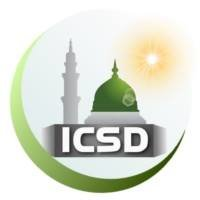 Islamic Center of San Diego - ICSD