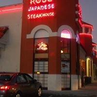 Kobe Japanese Steakhouse International Drive