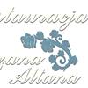 Różana Altana