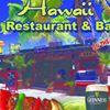 Hawaii Restaurant and bar Sunny beach, bulgaria