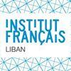 Institut français du Liban thumb