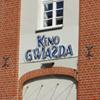 Kino Gwiazda Kętrzyn