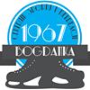 Lodowisko Bogdanka- Centrum Rekreacji i Rozrywki
