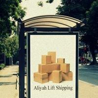 Aliyah Lift Shipping