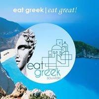 Eat Greek Souvlaki / Brickell