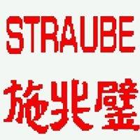 Straube Foundation, Inc.