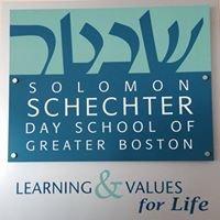 Alumni of Solomon Schechter Day School of Greater Boston