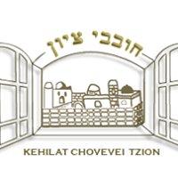 Kehilat Chovevei Tzion