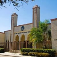 ISGH River Oaks Islamic Center