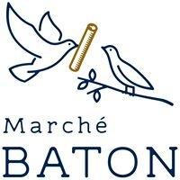 Marché BATON マルシェ バトン
