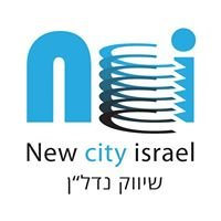 N.C.I.- New City Israel- ניו סיטי ישראל