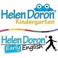 Halkalı Kindergarten