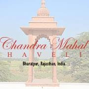 Chandra Mahal Haveli - An Amritara Private Hideaway