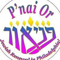 P'nai Or Jewish Renewal Congregation of Philadelphia