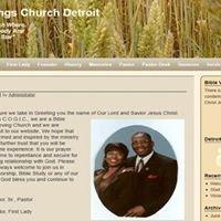 Glad Tidings Church Detroit