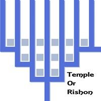 Temple or Rishon - Orangevale, CA