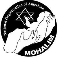 Berit Mila Program of Reform Judaism and NOAM