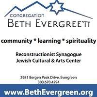 Congregation Beth Evergreen (CBE)