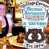 The Village Corner German Restaurant and Bakery