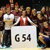 Gimnazjum nr 54 - Szkoła z Oddziałami Sportowymi w Poznaniu