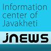 JNEWS.ge - Информационный центр Джавахети
