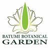 ბათუმის ბოტანიკური ბაღი/Batumi Botanical Garden