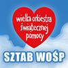 Wielka Orkiestra Świątecznej Pomocy - Jarosław.