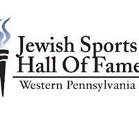 Jewish Sports Hall of Fame - Western Pennsylvania