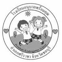 Promkun Kindergarten School
