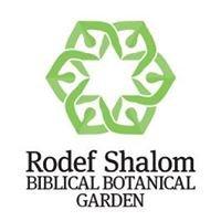 Biblical Botanical Garden of Rodef Shalom