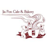 Jia Pon Cafe & Bakery