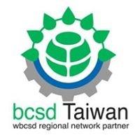 中華民國企業永續發展協會