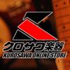 Kurosawa Music Online