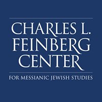 Charles L. Feinberg Center for Messianic Jewish Studies
