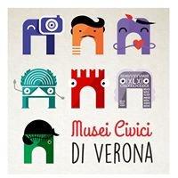 Didattica nei Musei Veronesi - Coop Le Macchine Celibi