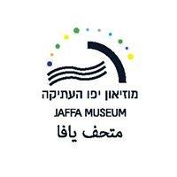 מוזיאון יפו Jaffa Museum