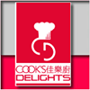 Cook's Delights Ltd