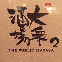 The Public Izakaya