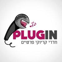 PlugIN פלאג אין