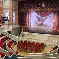 Эрмитажный театр  / The Hermitage theatre
