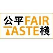 FAIRTASTE | Singapore