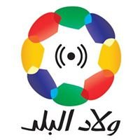 Welad El Balad LTD - ولاد البلد للخدمات الإعلامية