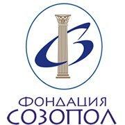 "Фондация ""Созопол"" / Sozopol Foundation"