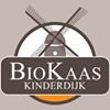 Biokaas Kinderdijk