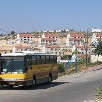 Beit El Qamar