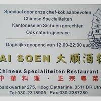 Chinees Specialiteiten Restaurant Tai Soen