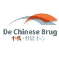 Stichting De Chinese Brug